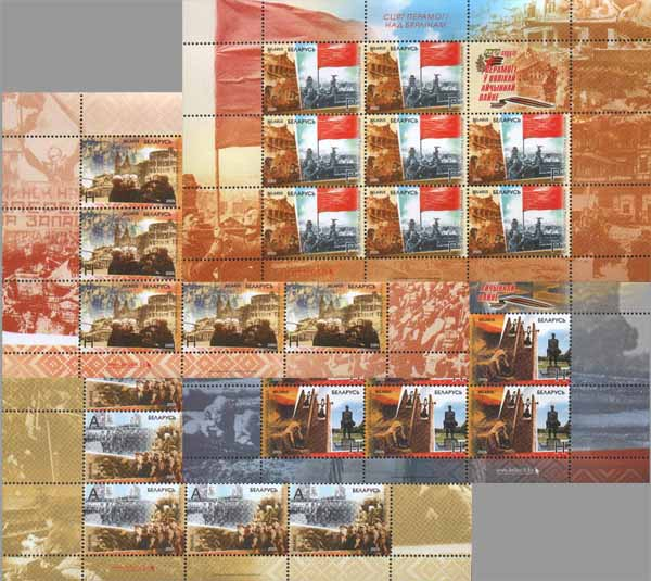 4 Sheetlet 60th Anniver. of Victory (8 stamps+1 coupon)