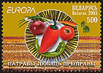 Stamp Europa 2005 – Spice makes the food nice