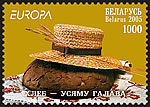 Stamp Europa 2005 – Bread is the Head