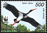 Stamp Black stork flying