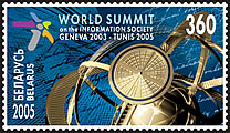 Stamp World Summit on the Information Society
