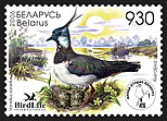 """Stamp ""A bird of the year"" – Lapwing"""