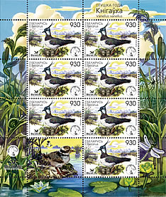 Sheetlet Lapwing (7 stamps+1 coupon)