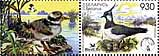 """Stamp ""A bird of the year"" – Lapwing+1 coupon"""