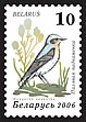 Definitive stamp Garden birds – Wheatear