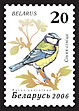 Definitive stamp Garden birds – Blue Tit