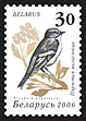 Definitive stamp Garden birds – Pied Flycatcher