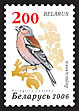 Definitive stamp Garden birds – Chaffinch