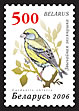 Definitive stamp Garden birds – Greenfinch
