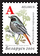 Definitive stamp Garden birds – Black Redstart