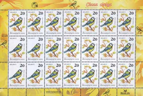 Sheetlet Blue Tit without some part of drawing on 4 stamps (chalk-surfaced paper)