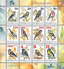 Stamps Garden birds in sheets of 18 stamps (set of sheets)