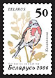 Definitive stamp Garden birds – Linnet1