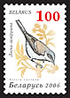 Definitive stamp Garden birds – Lesser1