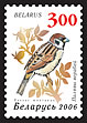 Definitive stamp Garden birds – Tree Sparrow1