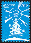 Stamp Happy New Year – A New Year tree (white)