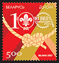 Stamp Europa 2007 – Scout knot