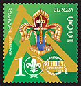 Stamp Europa 2007 – Emblem of NSAB
