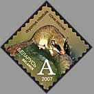 Definitive stamp Forest dormice (self-adhesive)