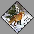Definitive stamp Red fox (self-adhesive)