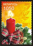 Stamp Christmas candle