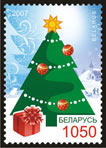 Stamp New Year tree