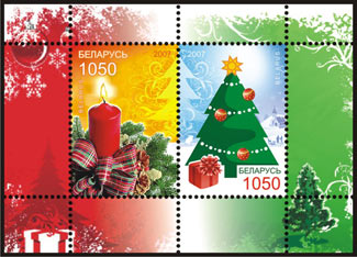 Souvenir sheet Happy New Year! Merry Christmas!