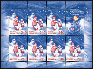 Sheetlet Making a snowman (7stamps +1 coupon)