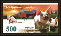 Stamp Domestic animals – Pig