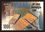 Stamp Europa 2008 – Birch bark letter
