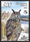 Stamp Eurasian eagle owl