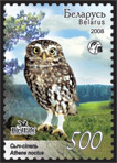 Stamp Little owl