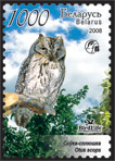 Stamp Common scope owl