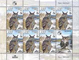 Sheetlet Eurasian eagle owl (7stamps +1 coupon)