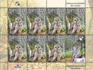 Sheetlet Ural owl (7stamps +1 coupon)