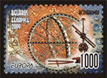 Stamp Europa 2009 – Ancient astronomy