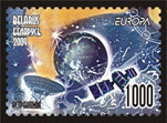 Stamp Europa 2009 – Modern astronomy