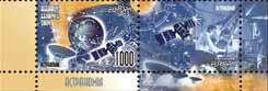 Stamp Modern astronomy+1 coupon