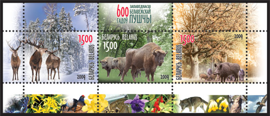 Souvenir sheet 600th anniversary of Belovezhskaya Puscha reserve status