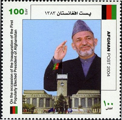 Inauguration of the first popularly elected President of Afg