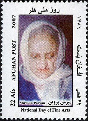 First Female singer of Afghanistan - Lat Par