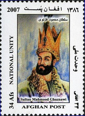 National Unity - Late Emperor Sultan Mahmood Ghaznawi