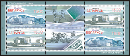 """Sheetlet ""Modern sports constructions (4 stamps + 2 coupons)"""