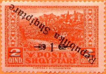 Albanian Repulic inverted overprint