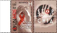30 years of AIDS prevention
