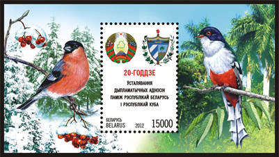 Souvenir sheet No. 87