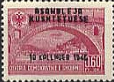 No. 382 with Overprint