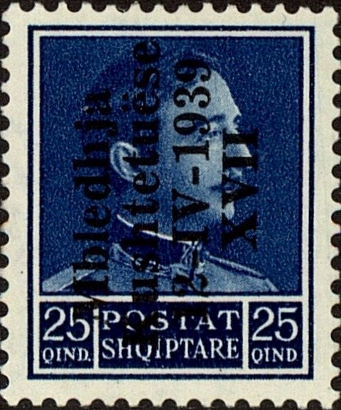 No. 222 with Overprint