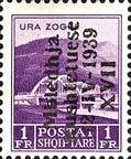 No. 224 with Overprint