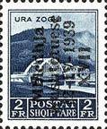 No. 225 with Overprint